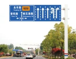 2F悬臂式矩形交通标志杆